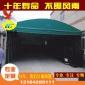 定做夜市大型排�n雨棚活�由炜s式雨篷�敉馄��遮�蓬移�油评���