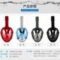 厂家直销新款潜水面罩、浮潜面具、全干式浮潜面罩,可定制logo